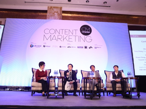 Photos: Content Marketing China Summit 2015 in Shanghai
