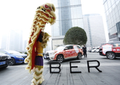 Uber China's Lion Dance campaign