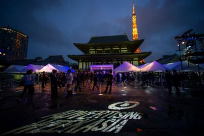 Photos: Advertising Week Asia 2016