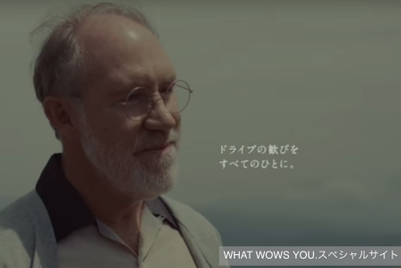 Toyota mixes technology with subtle social commentary