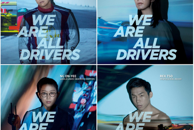 TBWA and Formula E HK attempt to capture local consciousness