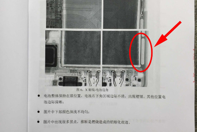 CCTV refutes Samsung China claims that Note7s were not flawed