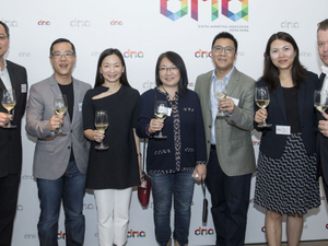 Hong Kong digital advertising body aims to advance market