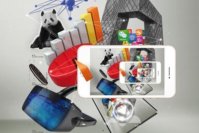 专题:中国新兴商业模式带来有想象力的营销玩法