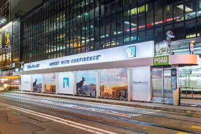 Hong Kong tram stop sounds out investment advice