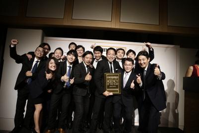 Photos: 2016 Japan / Korea Agency of the Year Awards