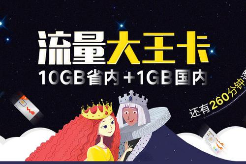 杰尔广告在11方比稿中胜出,赢得中国联通业务