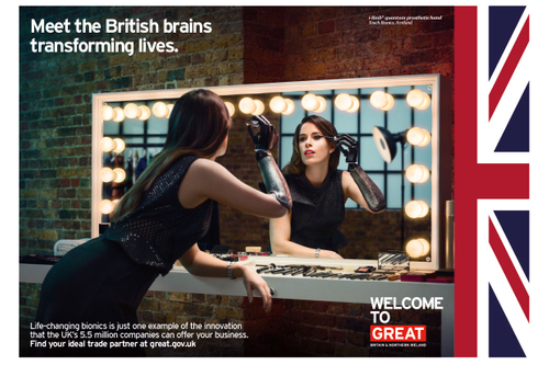 Bionic arms, turbines and Bentleys feature in latest 'Great Britain' work