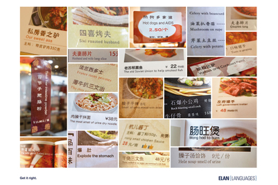 'Various and confused pizzas': Garbled phrases promote translation service