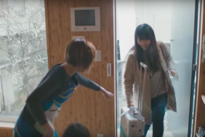 Legal status clear, Airbnb launches first TVC in Japan