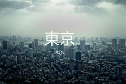 AKQA Tokyo hires former Uber marketer as GM