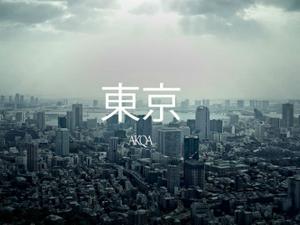 AKQA Tokyo hires former Uber marketer as GM
