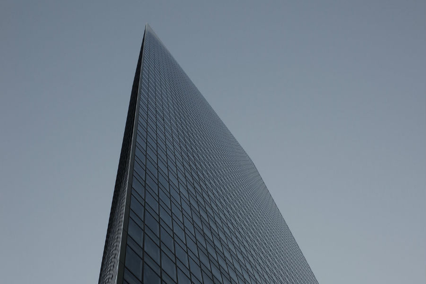Dentsu's Tokyo headquarters