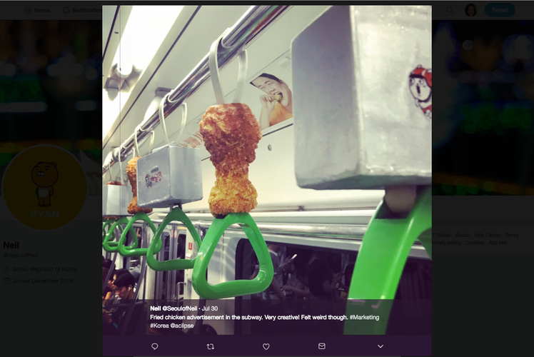 2017: Twitter users have been drooling over this mouth-watering fried chicken ad by food delivery company BD Tong, recently released on subway trains in Korea. Simple - but effective.