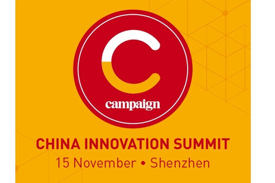 China Innovation Summit