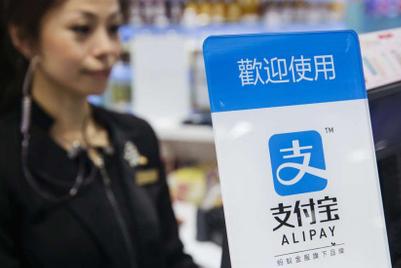 中国两某支付巨头虽无所不在,但沟通方面缺乏什么?简单性