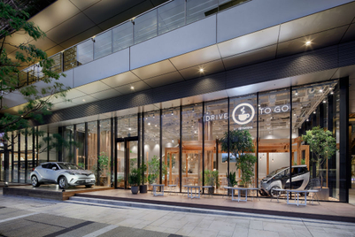 Toyota introduces car-sharing café for Japanese drivers