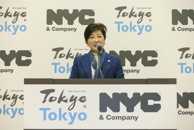 Tokyo and New York launch a cross-promotional tourism campaign
