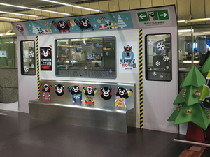 Photos: Hong Kong MTR gets Christmassy with Kumamon
