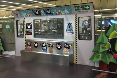 Photos: Hong Kong MTR gets Christmassy with Kumamon