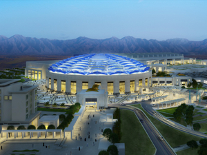 Oman to host UFI Global Congress 2020