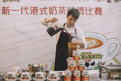 Black & White legacy: Brand supports Hong Kong milk tea culture