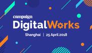 DigitalWorks