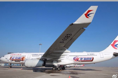 Why Snickers decked out a China Eastern Airlines plane