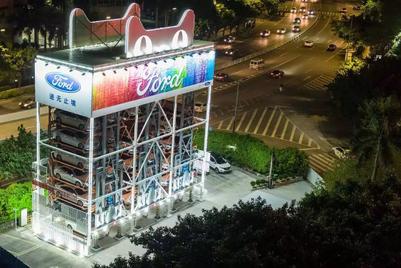 Alibaba and Ford make splash with auto vending machine