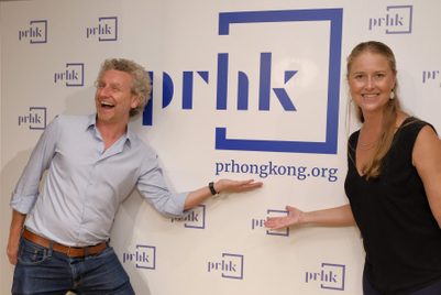 CPRFHK to PRHK: Public-relations association rebrands