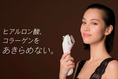 Panasonic sees home sharing as a way to market appliances