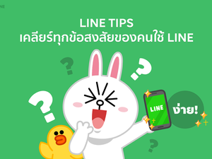 Thailand's top mobile-friendly brands