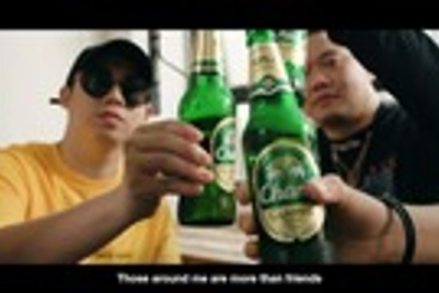 Chang Beer partners with Hong Kong hip-hop artist on its Urban Pulse trail