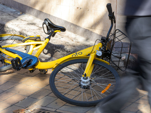 Ofo Japan's marketing head leaves amid business challenges
