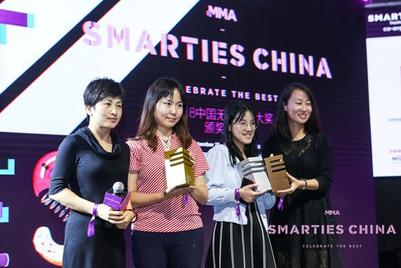 Photos: MMA Smarties Awards 2018, China edition