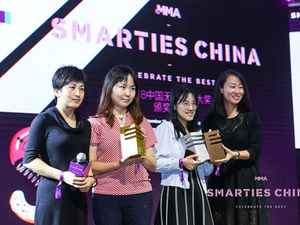 Photos: MMA Smarties Awards 2018, China edition