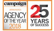 Japan/Korea Agency of the Year Awards 2018