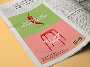 Ikea introduces itself to Penang, in Hokkien