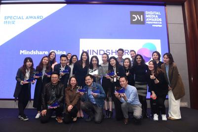 Digital Media Awards 2019: The winners