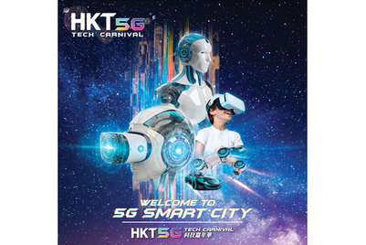 HKT launches Hong Kong's first 5G Tech Carnival