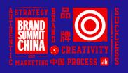 Brand Summit China 2019