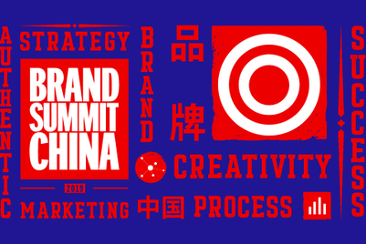 Brand Summit China 2019