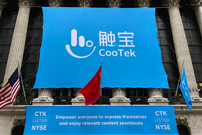 App developer CooTek denies malicious ad activities after Google ban