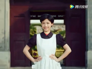 China chili-sauce brand Lao Gan Ma launches first commercial