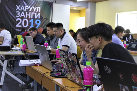 Mongolia: from ore mining to data mining