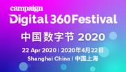 Digital360 Festival 2020
