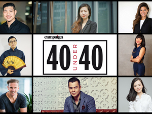 40 under 40 2019: Asia-Pacific's top rising talent
