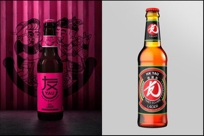 HK beer brand Yau recast in a local, friendly light