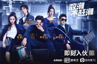 iQiyi's innovation reaps rewards