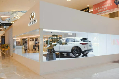 Case study: How Infiniti built a smart retail showroom in Shenzhen